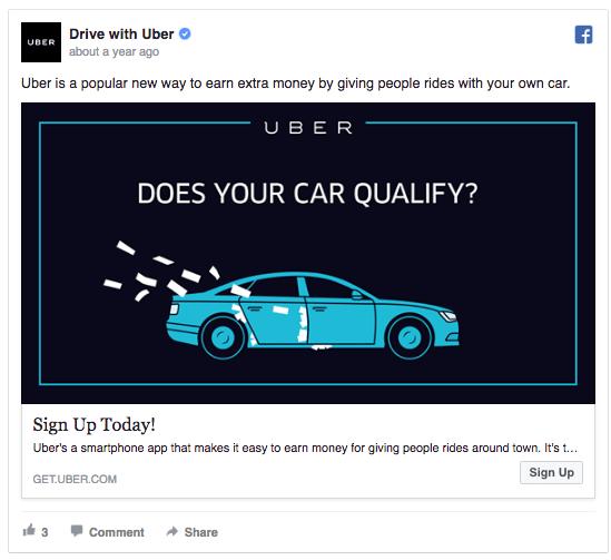 Эффективное рекламное объявление от Uber
