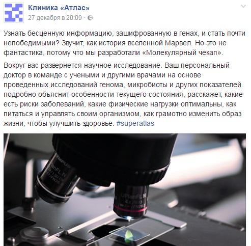Научная статья