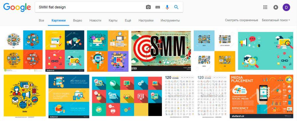 Поиск изображений flat design