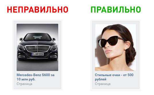 Продажа дорогих товаров Вконтакте идет крайне вяло