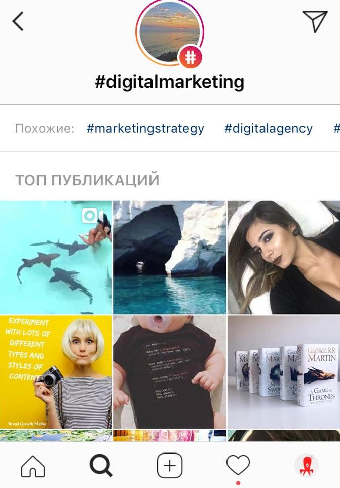 Конечно же, маркетинг – это красивые девушки
