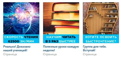 Эффективные объявления на аудиторию конкурентов в ТГБ