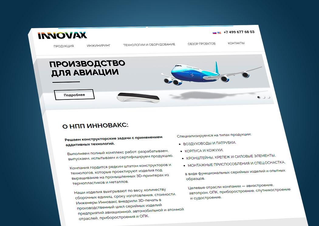 Innovax