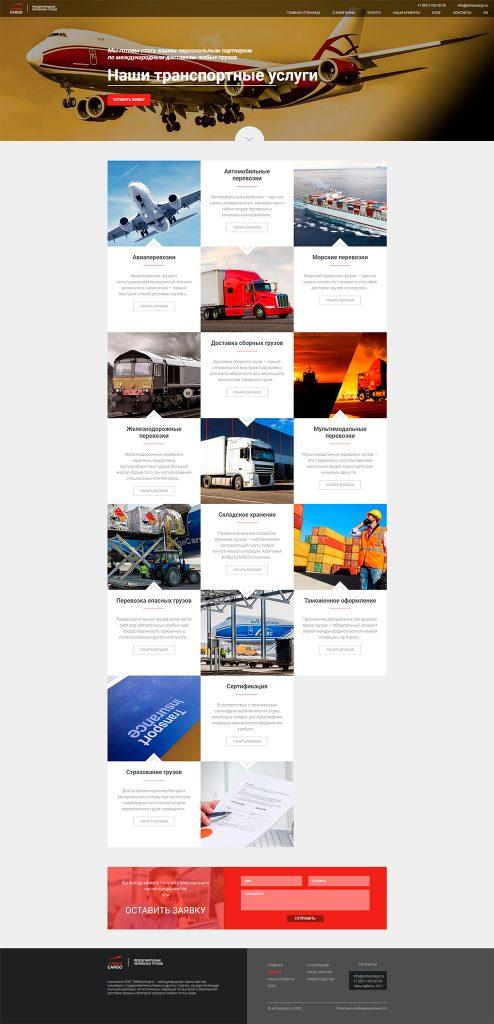 Транспортные-услуги-