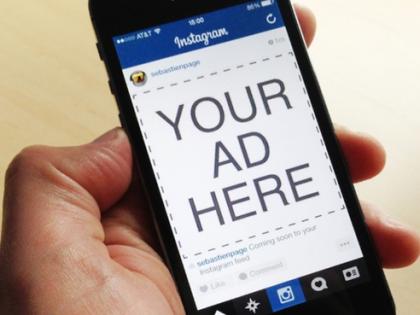 Настройка рекламы в Instagram для новичков